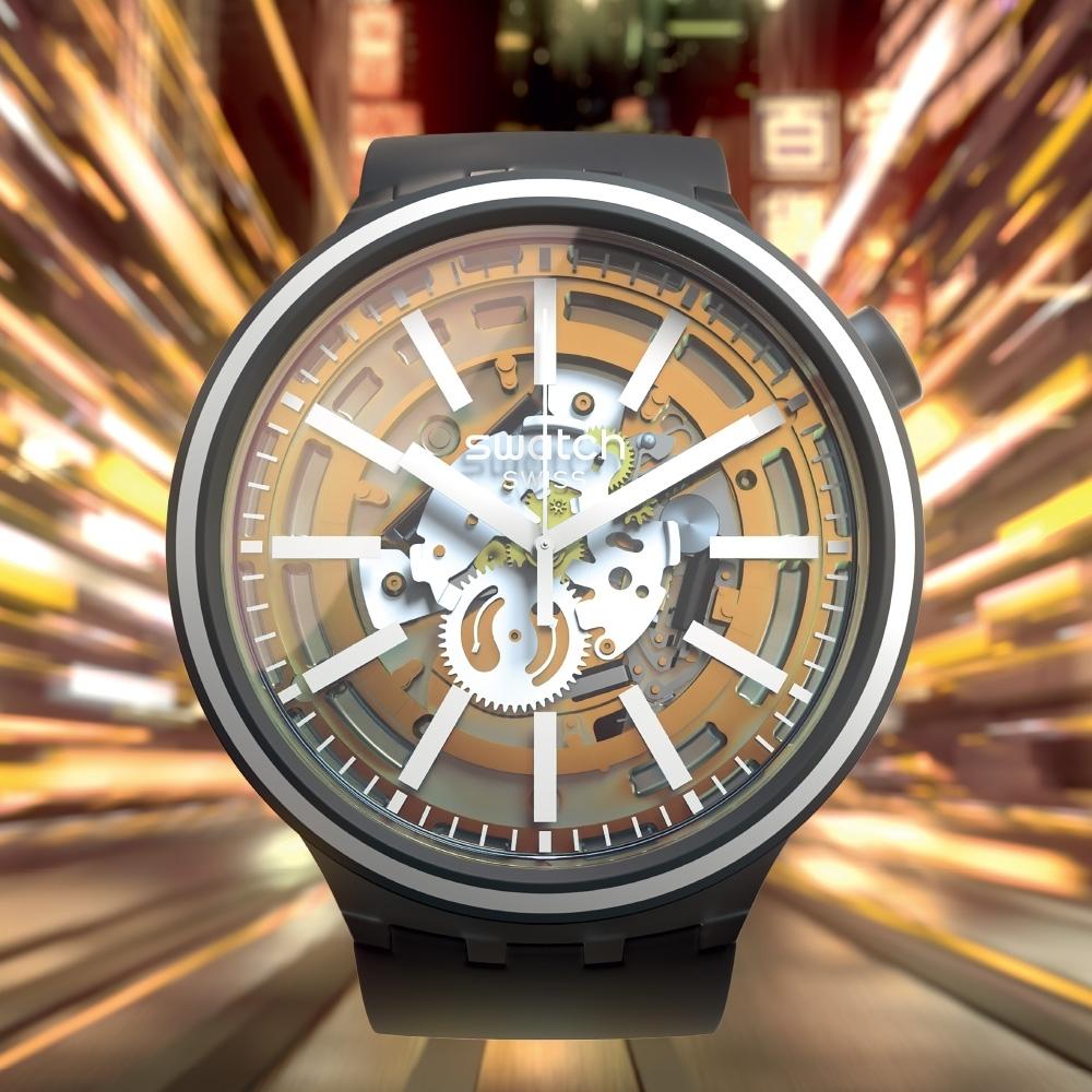 Swatch BIG BOLD系列手錶 LIGHT TASTE 太陽光譜- 極光白-47mm