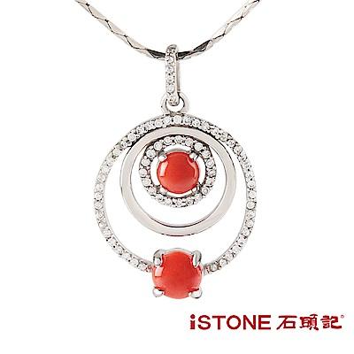 石頭記 紅珊瑚項鍊-瑚光珊色-守護星