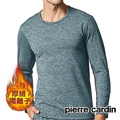 Pierre cardin 皮爾卡登 厚絨陽離子圓領長袖衫(麻綠)