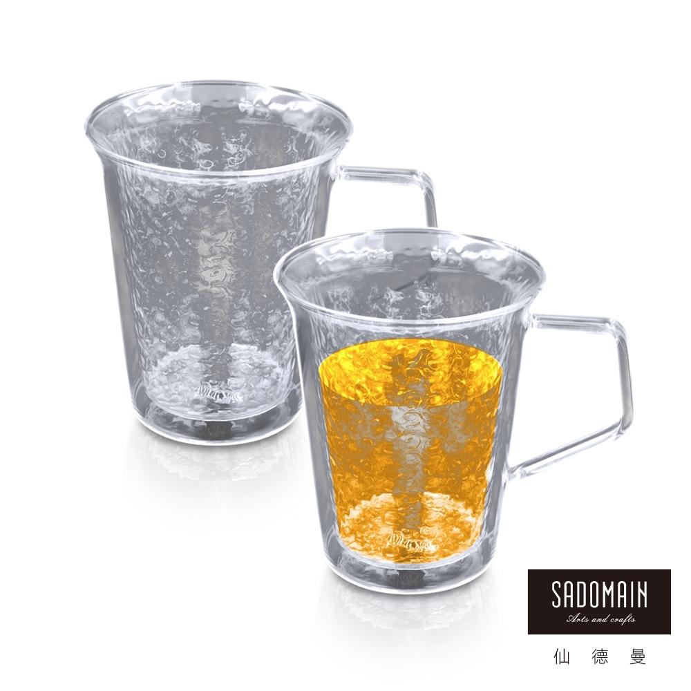 仙德曼SADOMAIN 雙層玻璃錘紋茶杯-2入組(350ml)