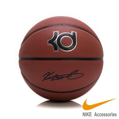 NIKE KD FULL COURT 8P 7號籃球
