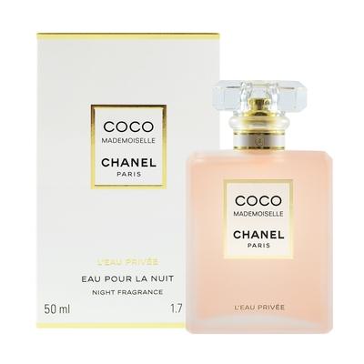 CHANEL 香奈兒 摩登 COCO 秘密時光香水 50ml COCO Mademoiselle L eau Prive EDP