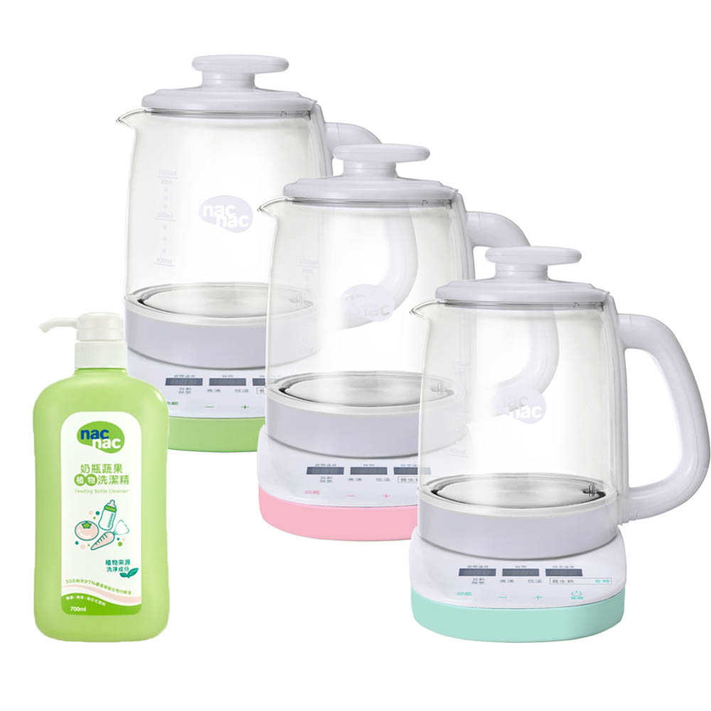 nac nac多功能調乳器+奶瓶蔬果洗潔精組 (共3款顏色可任選)