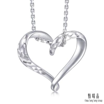 (送5%超贈點)點睛品 Loving Hearts 流線心形 鉑金吊墜