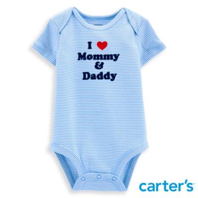 【Carter s】 爸比媽咪藍橫紋包屁衣(6M-24M) 任選 (台灣總代理)