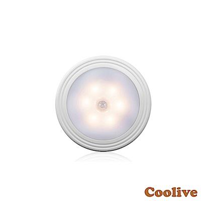 Coolive「好方便」LED人體感應燈(暖光)
