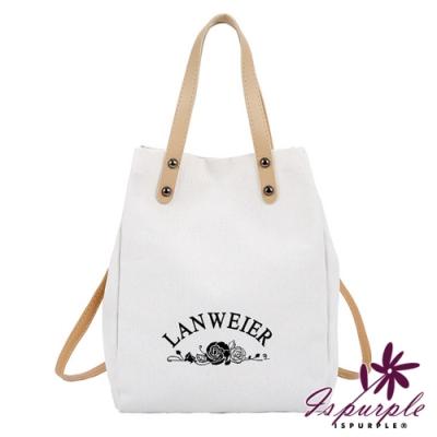 iSPurple 花的印記 帆布大容量手提肩背兩用包 白
