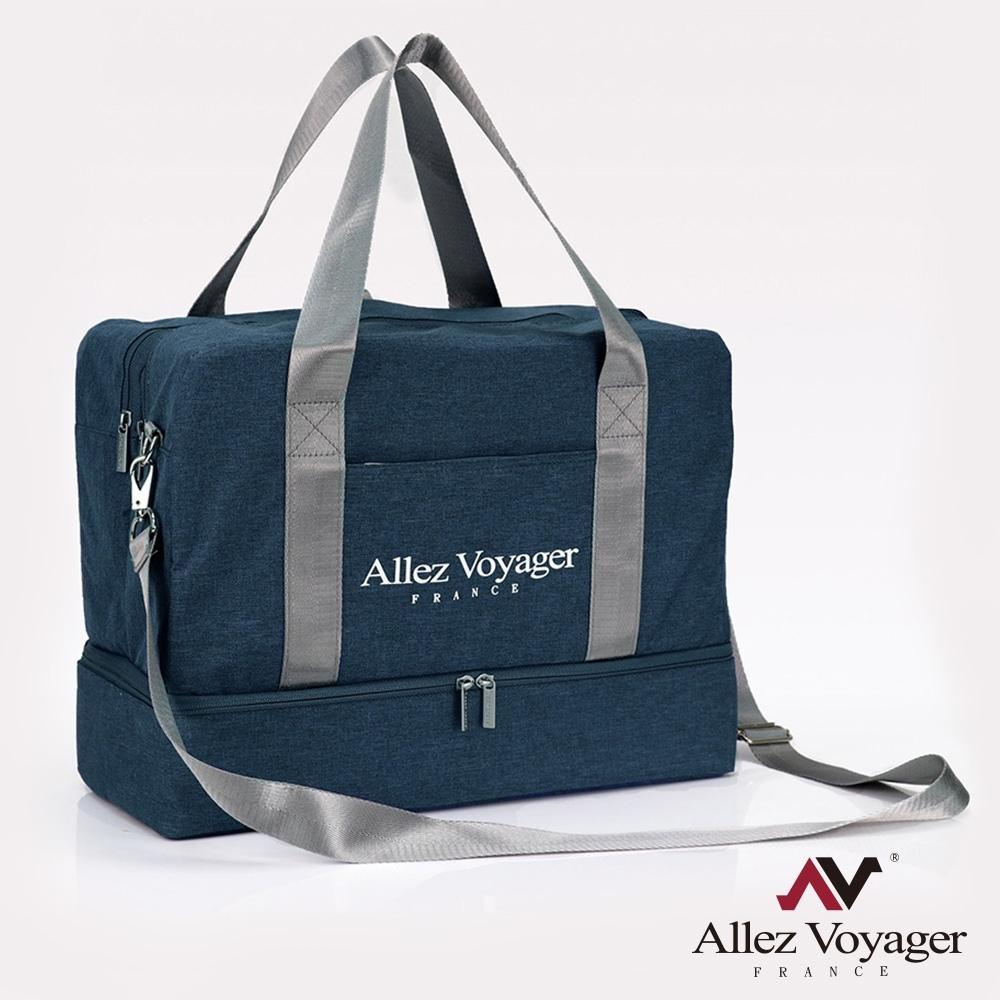 【奧莉薇閣】旅行袋 運動包 行李收納袋 側背包 斜背包 方形大容量(藏青藍)