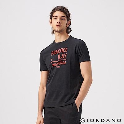 GIORDANO 男裝LEARN N PLAY系列印花短袖T恤-61 標誌黑