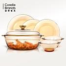 美國康寧 Corningware 圓弧晶鑽鍋4L+PYREX餐盤組★晶透超值6件組