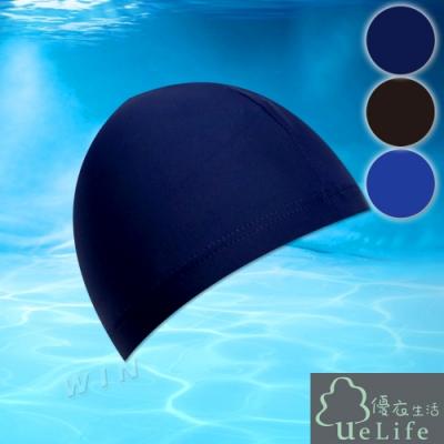 優衣生活ueLife 萊卡彈性成人泳帽-2入組 抗UV防曬(男女通用)