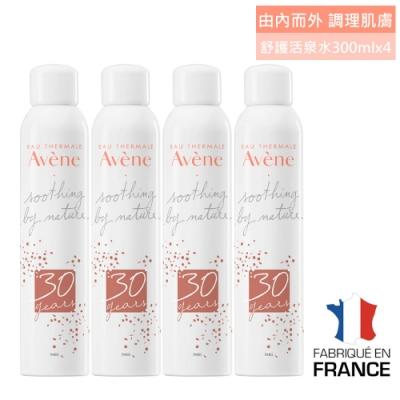 (4入)Avene雅漾 舒護活泉水 300ml