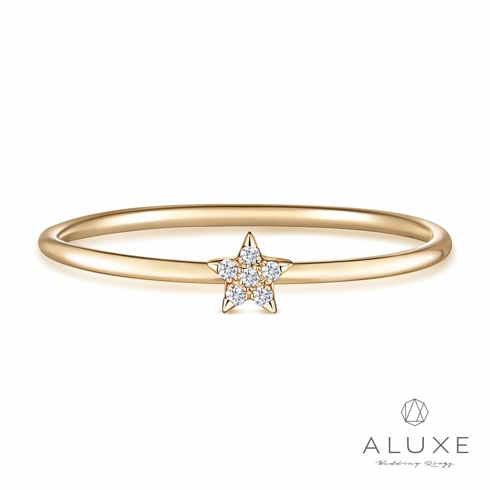ALUXE 亞立詩 10K鑽石星星戒指