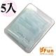 iSFun 隨身小物 飾品口紅印章口罩透明旅行收納盒5入( 防疫小物) product thumbnail 1