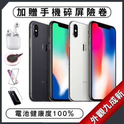【福利品】Apple iPhone X 256GB 5.8吋 智慧型手機