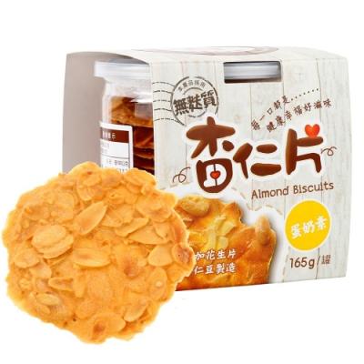 達興食品  無麩質杏仁片-蛋奶素(165g/罐)