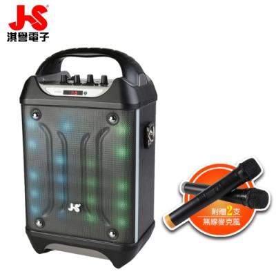 JS 淇譽 多用途室內/戶外卡拉OK/教學擴音機 JSR-20