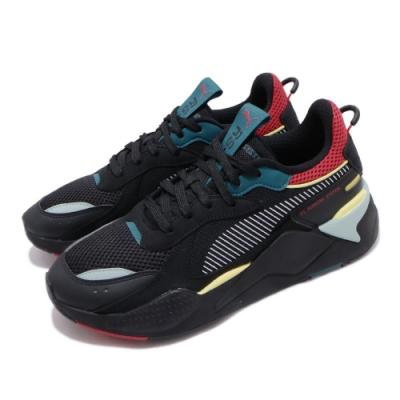 Puma 休閒鞋 RS-X HD2 運動 男女鞋