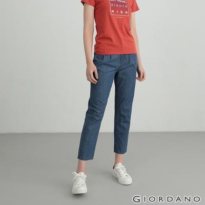 GIORDANO  女裝純棉打摺錐形牛仔褲 - 68 中藍
