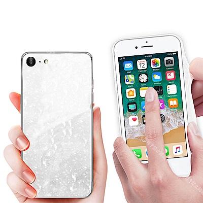 VXTRA夢幻貝殼紋 iPhone 8/7 4.7吋 高顏質雙料手機殼 (珍珠白...
