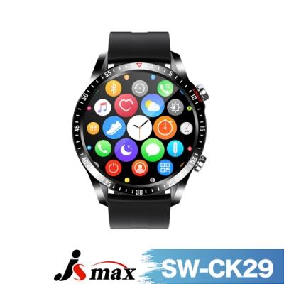 JSmax SW-CK29藍牙通話智慧健康管理手錶