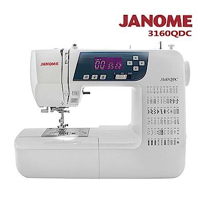 日本車樂美JANOME 3160QDC 電腦型縫紉機