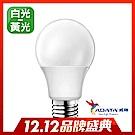 [時時樂限定](6入組) ADATA威剛 16W大廣角高效LED燈泡(白光/黃光)