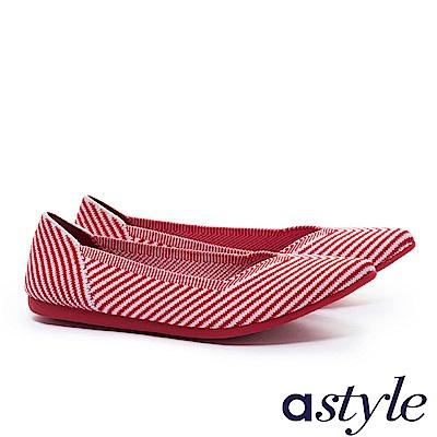 平底鞋 astyle 視覺幻化系列 百搭細緻線條修飾尖頭飛織平底鞋-紅