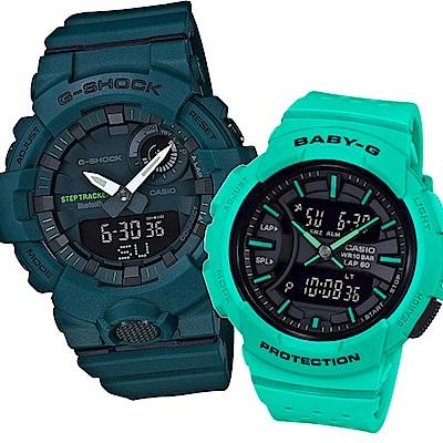 CASIO擁抱自然小清新情侶休閒對錶(GBA-800-3+BGA-240-3A)