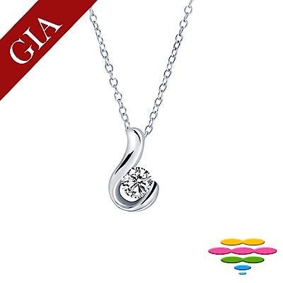 彩糖鑽工坊 GIA鑽石 30分 E/SI2 3EX+八心八箭車工 鑽石項鍊