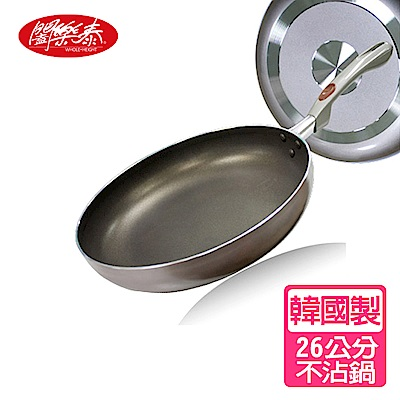 《闔樂泰》金太郎抗菌平底鍋-26cm(炒鍋 / 平底鍋 /不沾鍋)