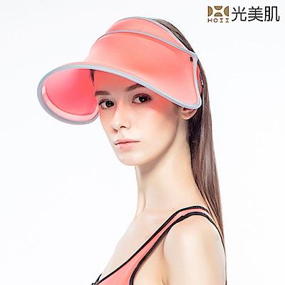 HOII光美肌-后益先進光學布-機能美膚光伸縮豔陽帽(紅光)