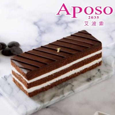 艾波索 北海道生乳黑金磚