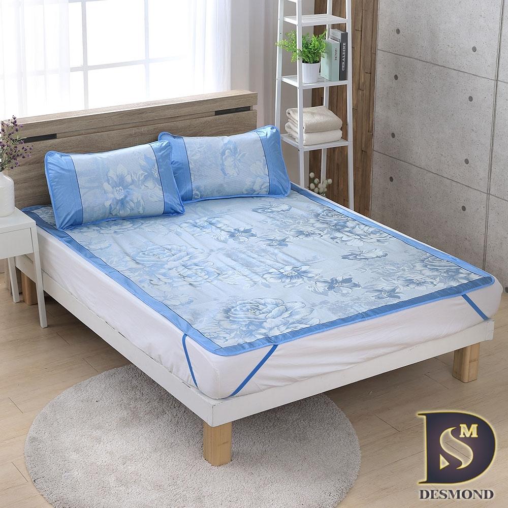 岱思夢 涼夏冰絲蓆枕套組 單/雙/大 均一價 涼蓆 涼墊 涼席 (藍色)
