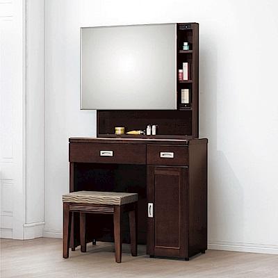 文創集 瑞克2.7尺側推式鏡面化妝台(二色+含化妝椅)-80x40x161cm免組