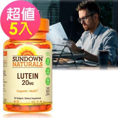 Sundown日落恩賜 高單位葉黃素20mg軟膠囊x5瓶(30粒/瓶)
