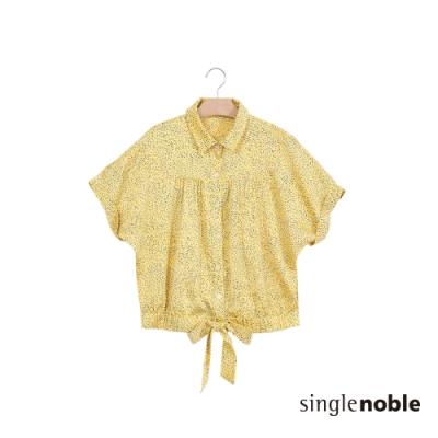 獨身貴族 亮麗鮮豔印花綁帶設計襯衫(2色)