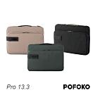 POFOKO E550 13.3吋 手提包腦包 內袋
