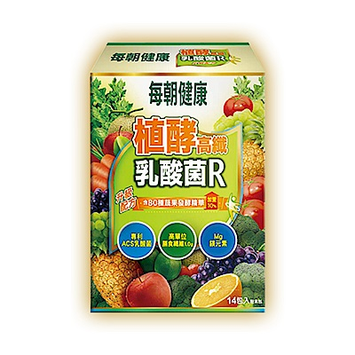 每朝健康植酵高纖乳酸菌R-8盒(112包)/贈無痕掛勾*3