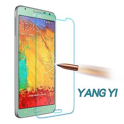 YANGYI 揚邑 Samsung Note 3 Neo 防爆防刮 9H鋼化玻璃保護貼