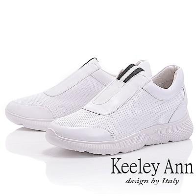 Keeley Ann 我的日常生活 全真皮簡約素面休閒鞋(白色-Ann)