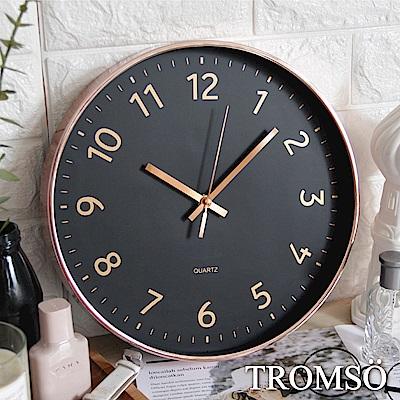TROMSO紐約時代玫瑰金靜音時鐘-金采紐約黑