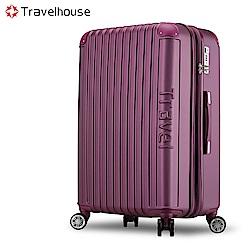 Travelhouse 戀夏圓舞曲 24吋平面式箱紋設計行李箱(魅惑紫)