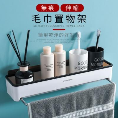 IDEA-加寬空間衛浴置物架