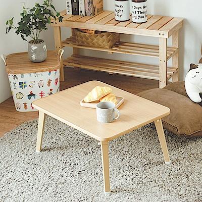 完美主義 和室桌/折疊桌/野餐桌/小茶几