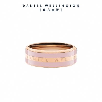 【Daniel Wellington】Classic 經典雙色戒指 玫瑰金x櫻花粉 DW戒指