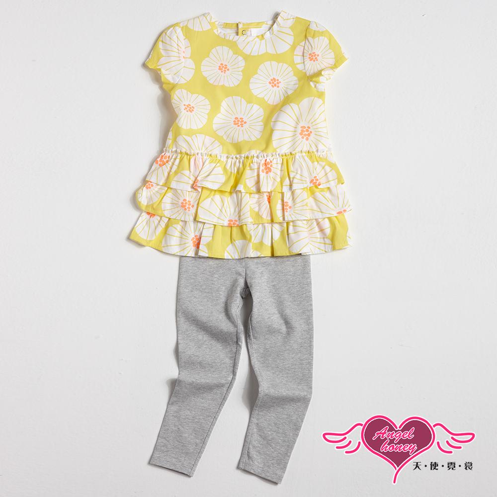 【天使霓裳-童裝】夏日綻放 兒童短袖長褲兩件組套裝(黃)