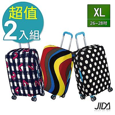JIDA 印花款行李箱彈力布保護套2入(28吋)