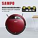SAMPO 高效能智慧型掃地機器人 EC-W19011SBL 9.9成新福利品 product thumbnail 1