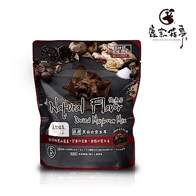 鹿窯菇事 快煮易系列-黑面白背木耳(20g/袋,共2袋)